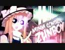 Minm Control.Zunboy