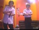F.O.V./高尾和成(CV.鈴木達央)
