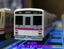 【ニコニコ動画】北関東プラレール鉄道物語第8話「とある関東大手私鉄車両たちの日常」を解析してみた