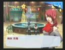 ペルソナ3  女帝コミュ(美鶴) クリスマス
