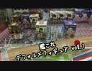 艦これ デフォルメフィギュア vol.1 - ちるふのUFOキャッチャー