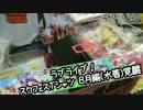 ラブライブ! スクフェスTシャツ 8月編覚醒 - ちるふのUFOキャッチャー