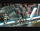ラブライブ! μ's 2014 RQ ver. ラバーストラップ - ちるふのUFOキャッチャー