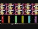 【◇合唱◆】戯曲とデフォルメ都市【男性6人+α】 thumbnail