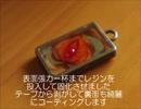【ニコニコ動画】鬼灯様のお印をホオズキで作ってみた【UVレジン+α】を解析してみた