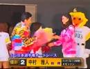 【ニコニコ動画】SG 第46回 日本選手権オートレース 優勝戦(2014.11.3)を解析してみた