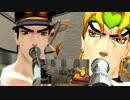 【MMDジョジョ】承太郎とDIOの奇妙なトロンボーン合奏