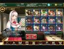 千年戦争アイギス 姫と山賊と悪霊の都 死者の王 神級 ☆3(金以下) thumbnail