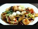 【ニコニコ動画】かた焼きそば♪ ~カリッカリのバリ麺で!~を解析してみた