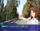 【ニコニコ動画】【くるm@s】萩原雪歩と行く国道17号の旅その6 群馬県後編を解析してみた