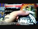 MTG 青年のやる開封動画192 サルカンでるまでタルキールその2 thumbnail