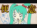 【初音ミク】more so...【オリジナルPV】