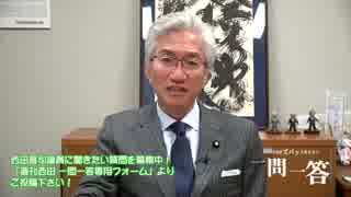 週刊西田一問一答「マスコミや増税派の議員は馬鹿なんですか?」