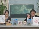 【草莽崛起】二千人委員会と頂き物の御礼[桜H26/11/4]