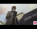 DEATH NOTE-デスノート- STORY.01 「新生」