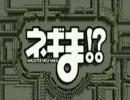 【MAD】 スーパー麻帆良大戦 ディバインウォーズ <ネギま!?>