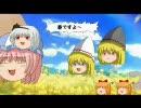 【CLANNAD】ゆっクラナド(×だんご大家族) 【エコノミー回避】