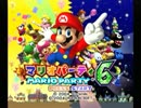 【実況】 歴代マリオパーティ祭り part22 thumbnail