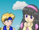フルボイスでガイア幻想紀03 thumbnail
