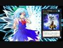 東方精霊遊戯 第21話  Aパート thumbnail