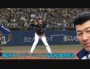 【ニコニコ動画】【パワプロ2014栄冠ナイン】横浜モバゲーベイス高校奮闘記 第2話を解析してみた