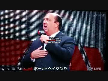 WWE、ポール・ヘイマン登場。会場の諸君~私の名前はポールヘイマンだ! - ニコニコ動画
