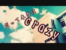 """【波音リツ&欲音ルコ♂】Don't say """"lazy""""【UTAUカバー】&UST配布"""