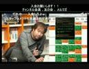 【無料】東浩紀「ゲンロンカフェ完全ガイ