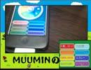 MUUMINの挑戦#1~1週間で米5kg食べきる~ thumbnail