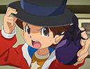 妖怪ウォッチ 第43話 「レンコン教授と不思議な館」 thumbnail