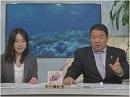 【日中関係】注視される水産庁の判断と、第二列島線での国家主権発動[桜H26/11/6]