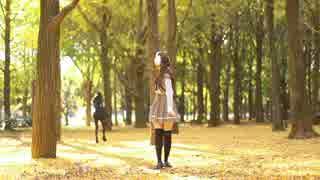 【紅葉の中で】 うに 踊ってみた 【なみ(仮)】