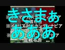 【HoI2】悪友たちと本気で戦略ゲーやってみたpart9【マルチ実況】