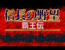 新居昭乃メドレー パート4 光栄ヴォーカルコレクション thumbnail
