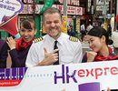 香港エクスプレス、羽田就航1周年の記念イベント開催=10人に往復チケット