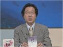 【ズバリ!文化批評】富岡幸一郎選 『妻を失う』[桜H26/11/7]