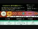 【太鼓の達人】歴代★10から見るインフレ -第1世代(2/2)-
