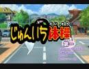 【ニコニコ動画】【渋谷のキング】じゅんいち体操第一を解析してみた