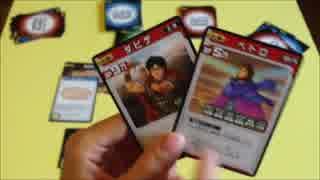 フクハナのひとりボードゲーム紹介 NO.35『バイブルハンター』