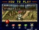 メタルスラッグ3 操作説明動画 (未プレイ者/初心者向け)