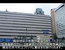 【ニコニコ動画】【たまに刊 迷列車経済】 孤立の百貨店(2)を解析してみた