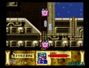 【RTA】星のカービィSDX 100% 1:14:03【Part1】 thumbnail