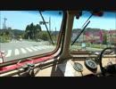 【ニコニコ動画】作業用2サイクルディーゼルUDサウンド 日産U690ボンネットバスを解析してみた