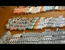 【ニコニコ動画】【プラレール】マリンライナーの後尾車に連結器をつけてみた【改造】を解析してみた