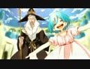 【マギ】 My father AK姉 【替え歌】 thumbnail