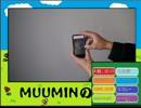 MUUMINの挑戦#4~1週間で米5kg食べきる~ thumbnail