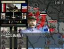 hoi2aar「欧州戦線異聞録」 ヴェネツィア攻防戦:前半