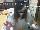 【ニコニコ動画】【かなた】顔出し\ 極上ハロウィン仮装にゃん♡/with生姜焼き 2/2を解析してみた