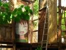 草原フィールド神社.titlekimaranai thumbnail