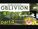 マリビオン part4